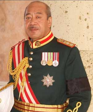 His Majesty King George Tupou V